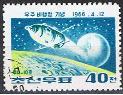 (CON 1)  CORÉE DU NORD // YVERT 710 //  1966 - Corée Du Nord