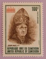 """CAMEROUN YT PA 297 NEUF**MNH"""" PAPE JEAN PAUL 1ER"""" ANNÉE 1979 - Cameroun (1960-...)"""