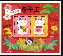 JAPAN, 2019, MNH, LOTTERY, NEW YEAR, CATS, FISH, S/SHEET - Chats Domestiques