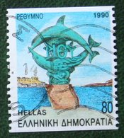 80 Dr SCULPTURE DU PORT DE RETHYMNON 1990 Mi 1759 D Y&T 1750 B Used Gebruikt Oblitere HELLAS GRIECHENLAND GREECE - Grèce