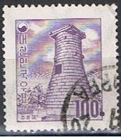 (COS 2) CORÉE DU SUD // YVERT 193 // 1957 - Corée Du Sud