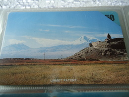 ARMENIA USED CARDS OPTICAL - Arménie