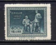 CHINE - 1016(*) - MONUMENT DE STALINE ET LENINE - Neufs