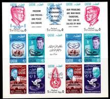 QATAR - N°119/126  NON DENTELE  ** (1966) 20 Th Anniversary ONU / J.F.KENNEDY /SPACE - Qatar