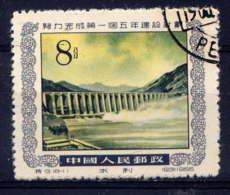 CHINE - 1046° - BARRAGE - 1949 - ... République Populaire