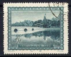 CHINE - 1073° - PARC DE PEÏ-HAÏ - 1949 - ... République Populaire