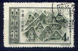 CHINE - 1081° - EXTRACTION DU SEL GEMME - 1949 - ... République Populaire