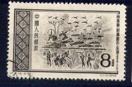 CHINE - 1083° - CHASSE ET CULTURE - 1949 - ... République Populaire