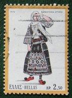 2.50 Dr Costumes Traditionnels Trachten Costume 1972 Mi 1098 Y&T Used Gebruikt Oblitere HELLAS GRIECHENLAND GREECE - Griechenland