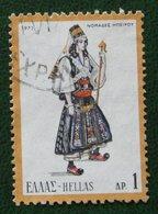 1 Dr Costumes Traditionnels Trachten Costume 1972 Mi 1096 Y&T Used Gebruikt Oblitere HELLAS GRIECHENLAND GREECE - Griechenland