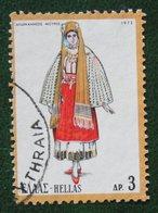 3 Dr Costumes Traditionnels Trachten Costume 1972 Mi 1099 Y&T Used Gebruikt Oblitere HELLAS GRIECHENLAND GREECE - Griechenland