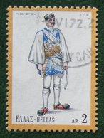 2 Dr Costumes Traditionnels Trachten Costume 1972 Mi 1097 Y&T Used Gebruikt Oblitere HELLAS GRIECHENLAND GREECE - Griechenland