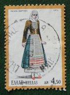 4.50 Dr Costumes Traditionnels Trachten Costume 1972 Mi 1100 Y&T - Used Gebruikt Oblitere HELLAS GRIECHENLAND GREECE - Griechenland