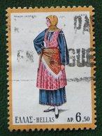 6.50 Dr Costumes Traditionnels Trachten Costume 1972 Mi 1101 Y&T - Used Gebruikt Oblitere HELLAS GRIECHENLAND GREECE - Griechenland