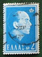 2 Dr King Paul I 1964 Mi 839 Y&T - Used Gebruikt Oblitere HELLAS GRIECHENLAND GREECE - Griechenland