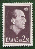 2.50 Dr King Paul I 1964 Mi 840 Y&T - Used Gebruikt Oblitere HELLAS GRIECHENLAND GREECE - Griechenland