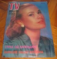 Grace Kelly - TV NOVOSTI Yugoslavian September 1982  VERY RARE - Books, Magazines, Comics