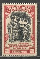 COSTA RICA CORREO AERO YVERT NUM. 208 * NUEVO CON FIJASELLOS - Costa Rica