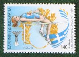 140 Dr Atletic Events WK Hochsprung 1997 Mi 1950 Y&T - Used Gebruikt Oblitere HELLAS GRIECHENLAND GREECE - Griechenland