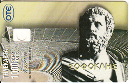 GREECE - Ancient Philosophers/Sophocles, 11/99, Dummy Telecard(no Chip, No CN) - Greece