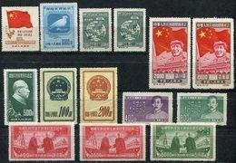 CHINE PETIT ENSEMBLE DE TIMBRES - 1949 - ... People's Republic