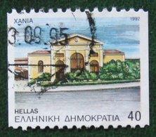 40 Dr Departmental Seat Provincial Capitals 1992 Mi 1815 C Y&T - Used Gebruikt Oblitere HELLAS GRIECHENLAND GREECE - Griechenland