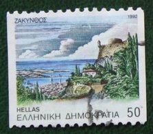 50 Dr Departmental Seat Provincial Capitals 1992 Mi 1816 C Y&T - Used Gebruikt Oblitere HELLAS GRIECHENLAND GREECE - Griechenland