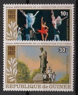 Guinée - 1978 - Poste Aérienne PA N°Yv. 134 à 135 - Révolution D'Octobre - Neuf Luxe ** / MNH / Postfrisch - Guinea (1958-...)