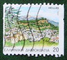 20 Dr Departmental Seat Provincial Capitals 1992 Mi 1813 C Y&T - Used Gebruikt Oblitere HELLAS GRIECHENLAND GREECE - Griechenland