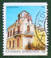 10 Dr Departmental Seat Provincial Capitals 1994 Mi 1856 F Y&T - Used Gebruikt Oblitere HELLAS GRIECHENLAND GREECE - Griechenland
