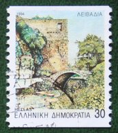 30 Dr Departmental Seat Provincial Capitals 1994 Mi 1858 D Y&T - Used Gebruikt Oblitere HELLAS GRIECHENLAND GREECE - Griechenland