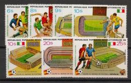 Guinée - 1982 - N°Yv. 696 à 699 + PA 148 à 150 - Football World Cup Espana 82 - Neuf Luxe ** / MNH / Postfrisch - 1982 – Espagne