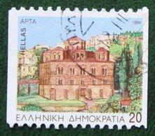 20 Dr Departmental Seat Provincial Capitals 1994 Mi 1857 C Y&T - Used Gebruikt Oblitere HELLAS GRIECHENLAND GREECE - Griechenland