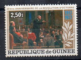 GUINEE - 60éme ANNIVERSAIRE - 60th ANNIVERSARY - REVOLUTION D'OCTOBRE - OCTOBER REVOLUTION - LENIN - 1977 - 2,5 S - - Guinée (1958-...)