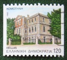 120 Dr Departmental Seat Provincial Capitals 1992 Mi 1821 C Y&T - Used Gebruikt Oblitere HELLAS GRIECHENLAND GREECE - Griechenland