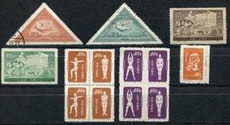 CHINE PETIT ENSEMBLE DE TIMBRES - 1949 - ... République Populaire