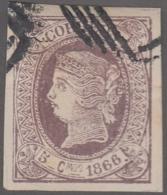1866-134 CUBA SPAIN PUERTO RICO. ISABEL II. 1866. 5c FALSO FILATELICO, PHILATELIC FORGERY. PARA ESTUDIO. - Cuba