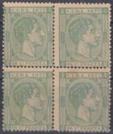 1877-81 CUBA SPAIN. ALFONSO XII. 1877. 10c NOT ISSUE BLOCK Ed.39. NO GUM. - Cuba