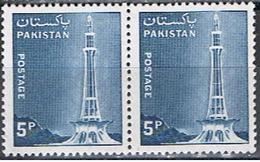 (PAK 19) PAKISTAN // YVERT 464 + 464 // 1978-79    NEUF - Pakistan