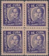 1937-336 CUBA REPUBLICA. 1937. MNH. Ed.310. COLOMBIA, WRITTER & ARTIST, ESCRITORES Y ARTISTAS, PANAMA. LIGERAS MANCHAS. - Prephilately