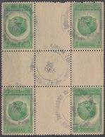 1943-87 CUBA REPUBLICA. 1943. Ed.348. 1c POR LA DEMOCRACIA. WWII. CENTRO DE HOJA, CENTER OF SHEET. USED. - Prephilately
