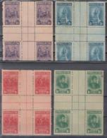 1947-205 CUBA REPUBLICA. 1946. Ed.397. 1-10c MARTA ABREU. CENTRO DE HOJA, CENTER OF SHEET. NO GUM. - Prephilately