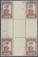 1951-331 CUBA REPUBLICA. 1951. Ed.450. 8c CENT. BANDERA, FLAG, CENTRO DE HOJA, CENTER OF SHEET. NO GUM. - Cuba