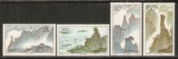 China P.R. 1995 Mi# 2661-2664 ** MNH - Sanqing Mountains - Unused Stamps