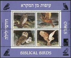 ISRAEL 1987 Biblical Birds Owls Fauna Animals MNH - Hiboux & Chouettes