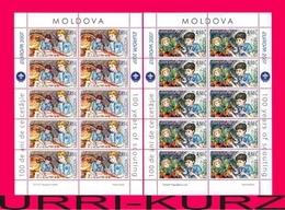 MOLDOVA 2007 Europa CEPT Scouts Scouting Movement Centenary 2 Sheetlets Mi Klb.582-Klb.583 MNH - Moldova