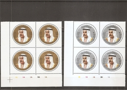 Koweit ( 492/493 En Blocs De 4 XXX -MNH) - Kuwait