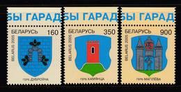 Belarus 2005. Town Arms. 3 W .MNH. - Belarus