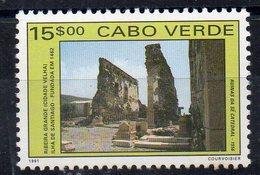 CAP VERT - CABO VERDE - RIBEIRA GRANDE - RUINES DE LA CATHEDRALE - RUINS OF THE CATHEDRAL - 1991 - 15$ - - Cap Vert