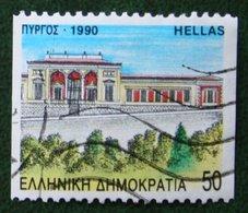 50 Dr Departmental Seat Provincial Capitals 1990 Mi 1757 C Y&T - Used Gebruikt Oblitere HELLAS GRIECHENLAND GREECE - Griechenland